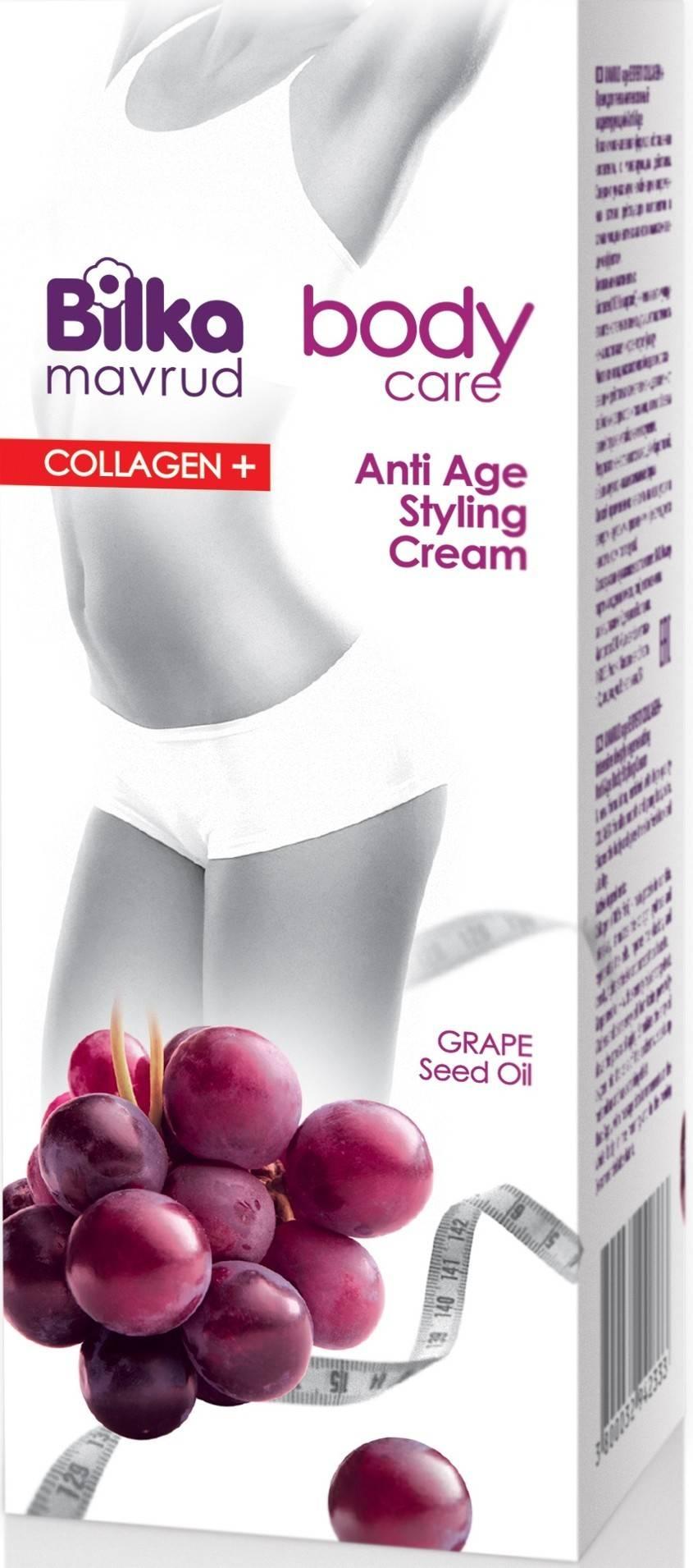 crema remodelare anti-age colagen+ bilka