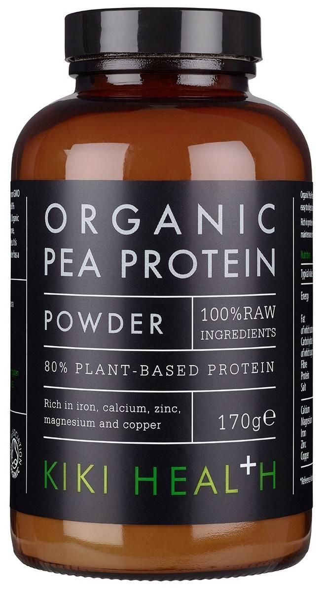 pudra organica de mazare 170g